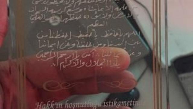Ünlü iş adamının ofisinden Gülen'in plaketi çıktı