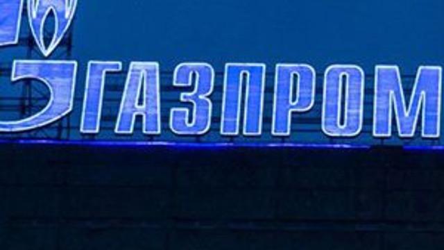 Gazprom'dan Türkiye açıklaması