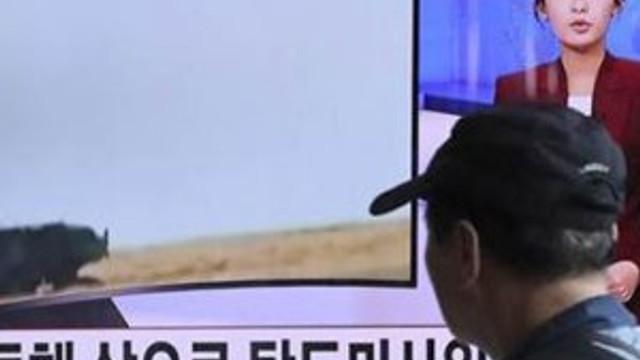Kuzey Kore durmuyor ! G-20 Zirvesi devam ederken...