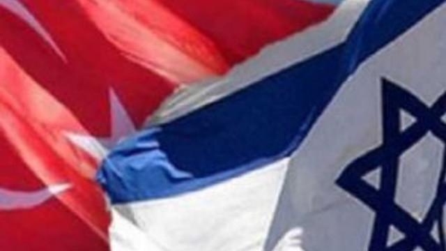 İsrail'le imzalanan anlaşma resmen yürürlükte