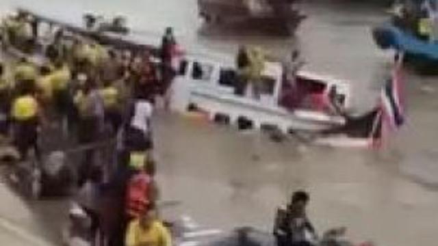 Feribot faciası: 13 ölü, çok sayıda kayıp var
