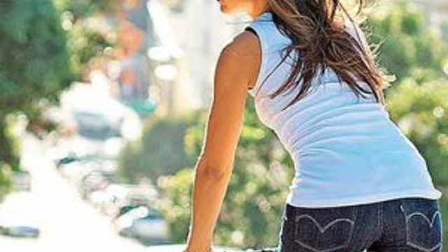 Kadınların bisiklete binmesi yasaklandı