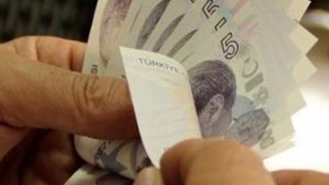 12 bankayı Başbakan'a şikayet ettiler
