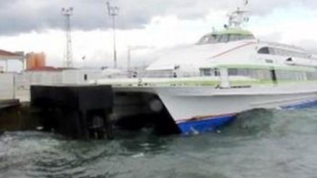 Dikkat ! Marmara'da deniz seferleri iptal edildi