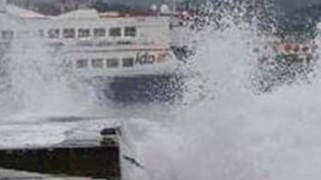 Dikkat ! Marmara'da seferler iptal