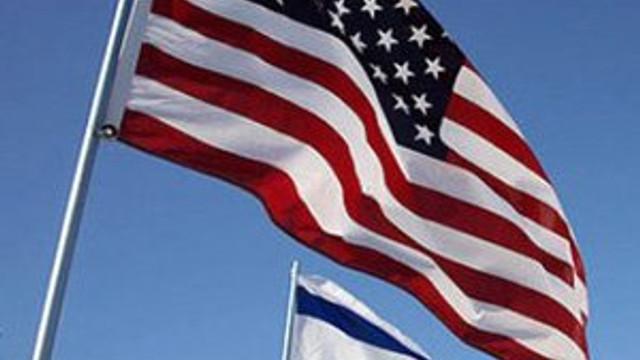 İsrail'den Trump'a tebrik mesajı