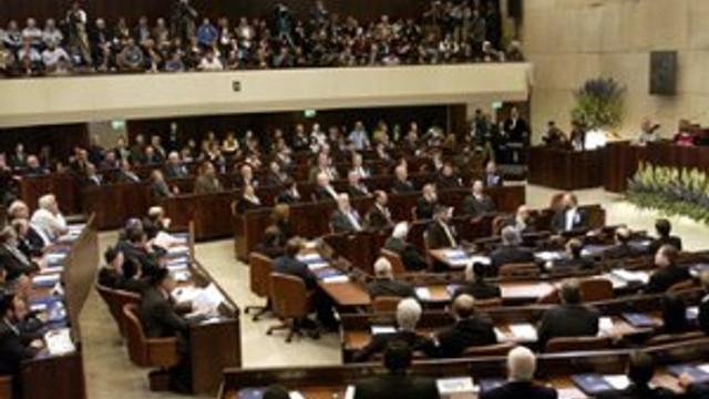 İsrail'de ezan yasağı yasa tasarısı ertelendi