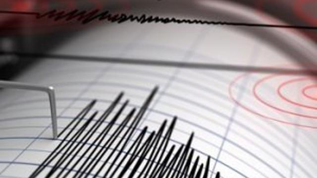 Tacikistan'da korkutan deprem !