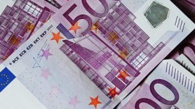 Dolar derken Euro zirve yaptı