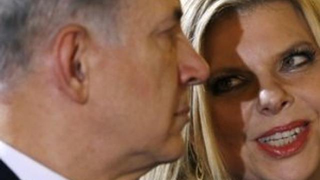Netanyahu'ya büyük şok ! Soruşturma açıldı