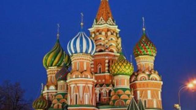 Rusya ile vizelerin kaldırılması için çalışma yapılıyor