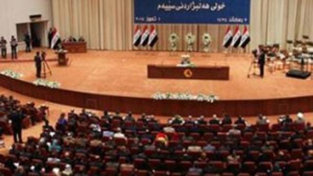 Bağdat'tan o bayrakla ilgili şok karar