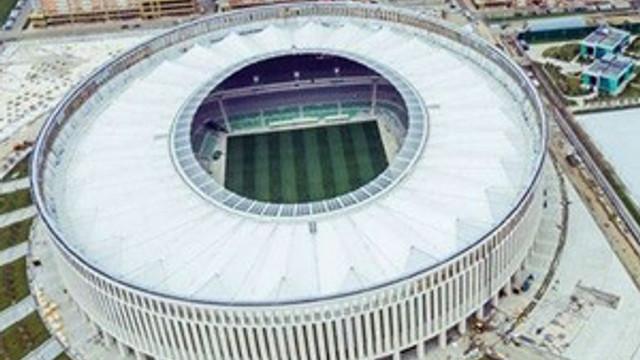 Krasnador Fenerbahce Mac Bileti Fiyatlari Belli Oldu Uefa Avrupa Ligi