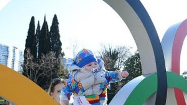 Türkiye 2026 olimpiyatı için hazır