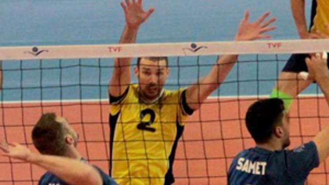 Halkbank Fenerbahçe'ye set vermedi