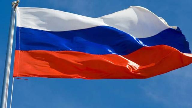 Rusya'dan ABD açıklaması: ''ABD'nin çekilmesi...''