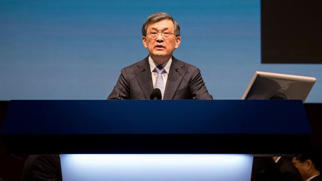 Samsung Electronics CEO'su istifa etti