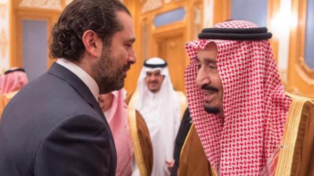 Suudi Arabistan'dan ''Hariri'' iddialarına yanıt