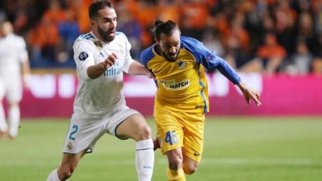 UEFA'dan Real Madrid'e şok soruşturma !