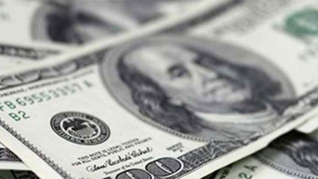 Merkez Bankasına göre dolar yıl sonu ne kadar olacak ?