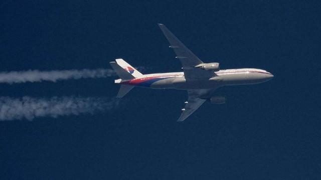 Kayıp Malezya uçağı 3 yıl sonra bulundu