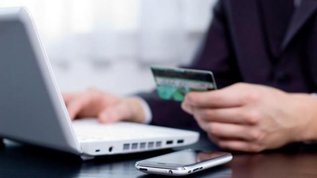 Telefondan banka hesabına girenlere virüs uyarısı