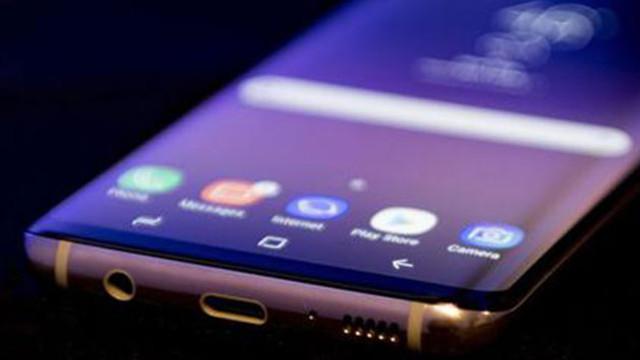 Samsung'tan yepyeni bir telefon: Galaxy S8 Plus Duos