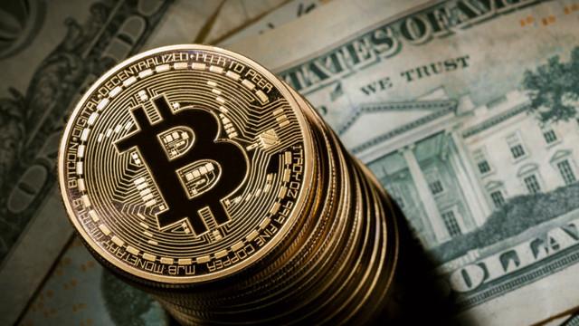 Bitcoin'de sürpriz değer kaybı; %16 geriledi