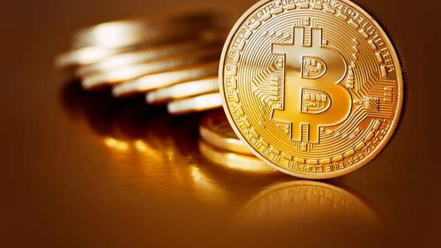 Diyanet: ''Bitcoin caiz değil''