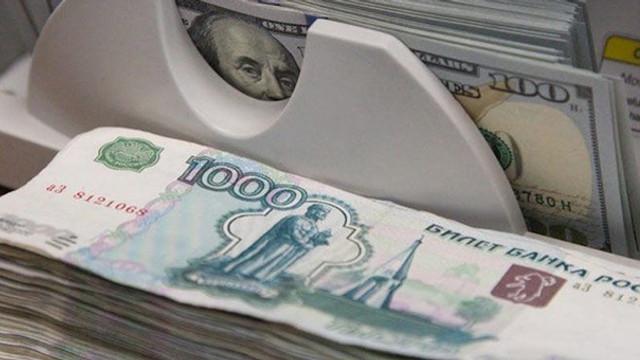 Rusya'dan dolar hamlesi sonrası flaş açıklama