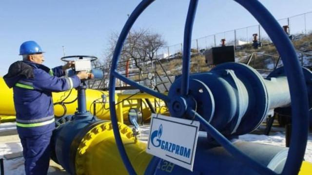 Gazprom'dan TürkAkımı açıklaması
