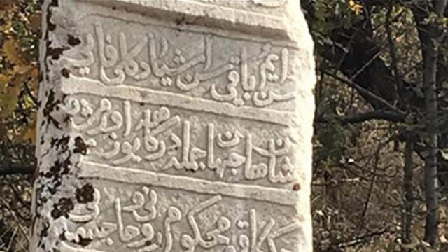 Mirza Paşazade Abdurrahman Paşa'nın mezarı tespit edildi