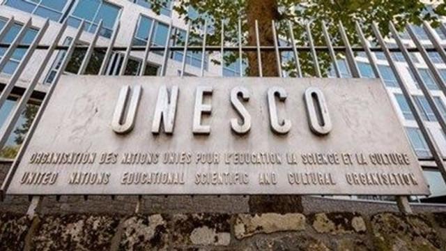 Türk Destanı ''Dede Korkut'' UNESCO listesine kabul edildi