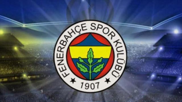 1907 Fenerbahçe'nin eski oyuncusu takım arıyor!