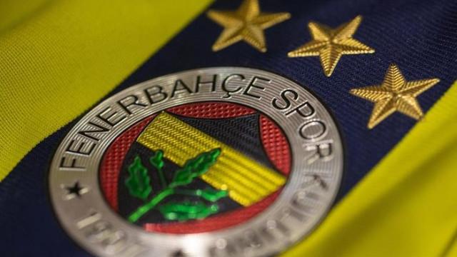 Fenerbahçe sözleri: Sarı lacivertli sevda için uzun veya kısa en güzel Fenerbahçe sözleri