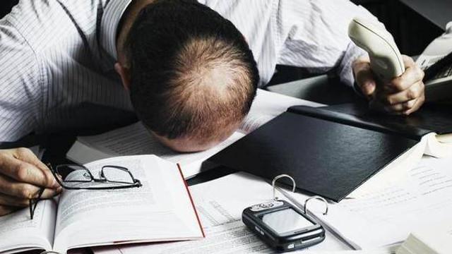 Bu şirket uyuyan çalışana daha çok maaş veriyor