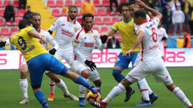 Göztepe'de golcülerin performansı hayal kırıklığı yarattı