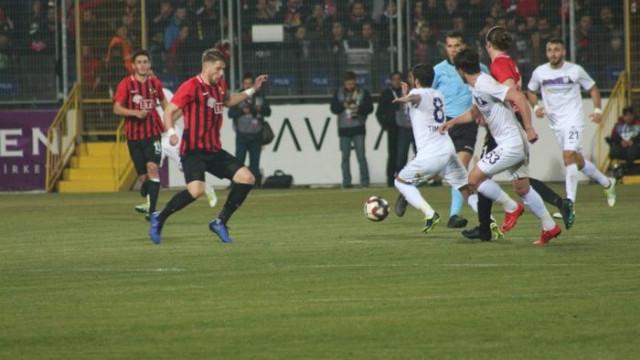 Afjet Afyonspor 2 - 1 Eskişehirspor (Spor Toto 1. Lig)