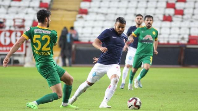 Antalyaspor 2 - 2 Darıca Gençlerbirliği (Ziraat Türkiye Kupası)