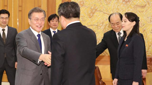Tarihi adım ! Kim Jong-un Güney Kore liderini davet etti