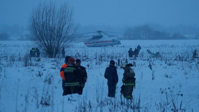 Uçağın düşme nedeni açıklandı