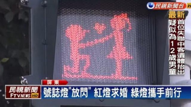 Trafik ışıklarında Sevgililer Günü sürprizi