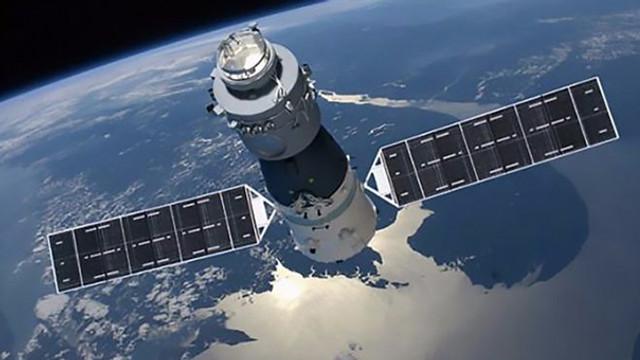 Uzay üssü Türkiye'ye düşebilir !