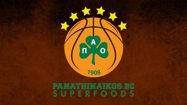 Panathinaikos Euroleague'den çekildi !