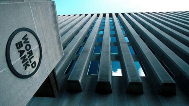 Dünya Bankası'ndan Türkiye'ye 91.5 milyon dolar kredi