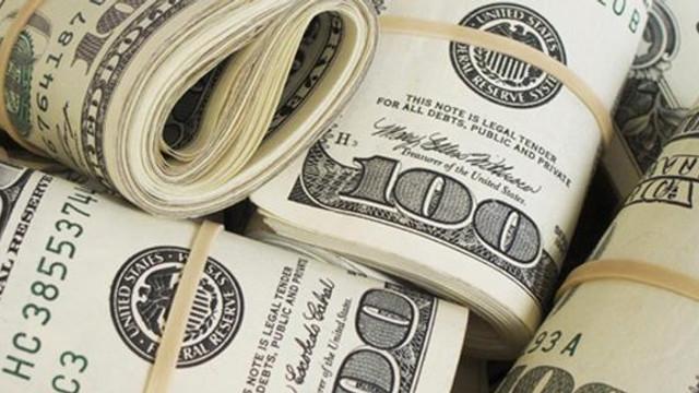 Dolar yeni haftaya nasıl başladı ? İşte günün ilk rakamları