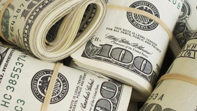 Merkez Bankası'ndan sürpriz dolar tahmini