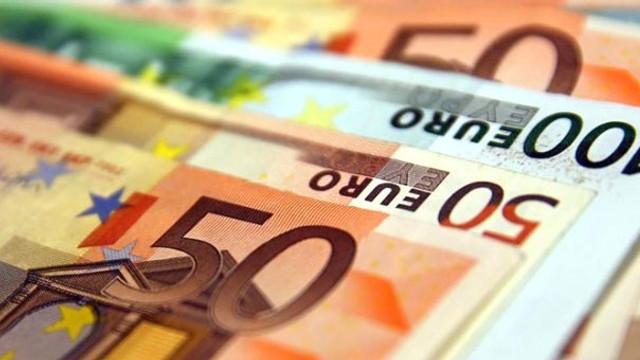 Bankadan 21 milyar Euroluk hata