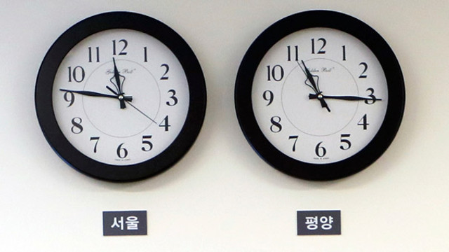 Dünyanın sonu geldi: Güney ve Kuzey Kore bunda da anlaştı