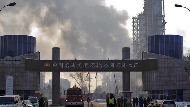 Çin'de patlama: 24 yaralı